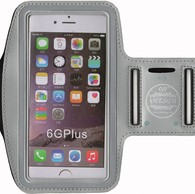 HESGI SPORTY Armband + Key Holder for iPhone 6 Plus 5.5 Inch And 1 Free Clear Screen Protector Front Silver